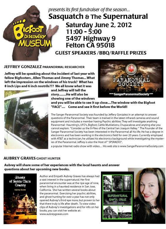 Bigfoot Discovery Museum Fundraiser