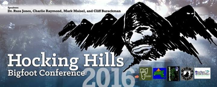 hhils2016